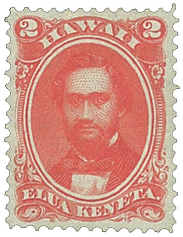 1886 2c Hawaii, vermilion, perf 12, wove paper