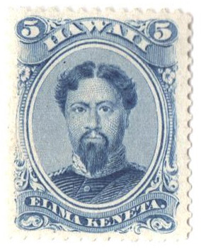 1882 5c Hawaii, ultramarine, perf 12, wove paper