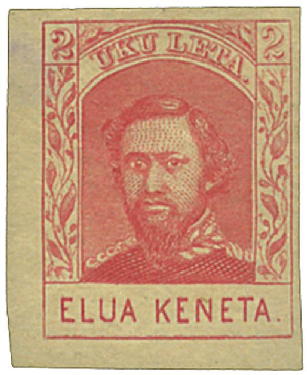 1886-89 2c Hawaii, orange vermilion, engraved, imperforate