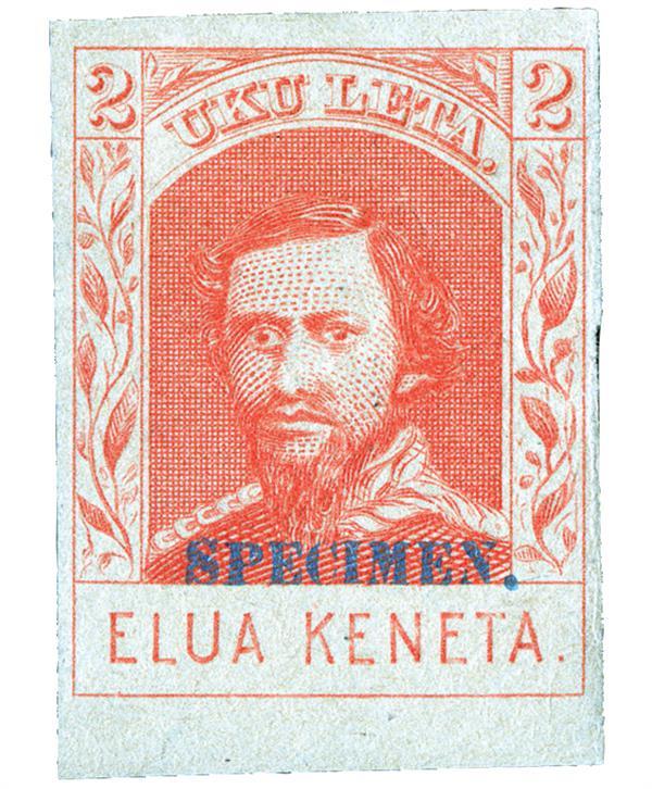 1886 2c Hawaii,  SPECIMEN, Orange Vermilion