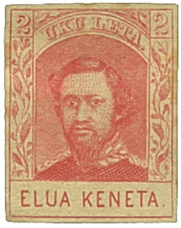 1886-89 2c Hawaii, carmine, engraved, imperforate