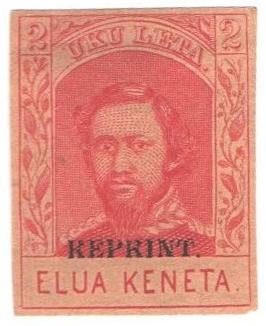 1889 2c Hawaii Specimen Overprint, carmine
