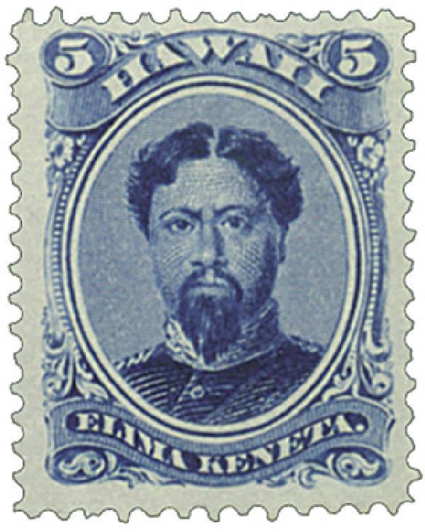 1890-91 5c Hawaii, deep indigo