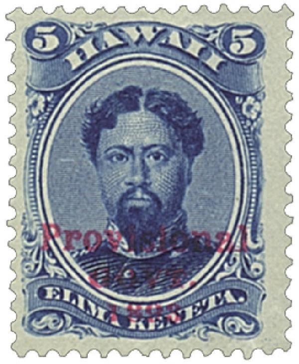 1893 5c Hawaii, deep indigo, red overprint