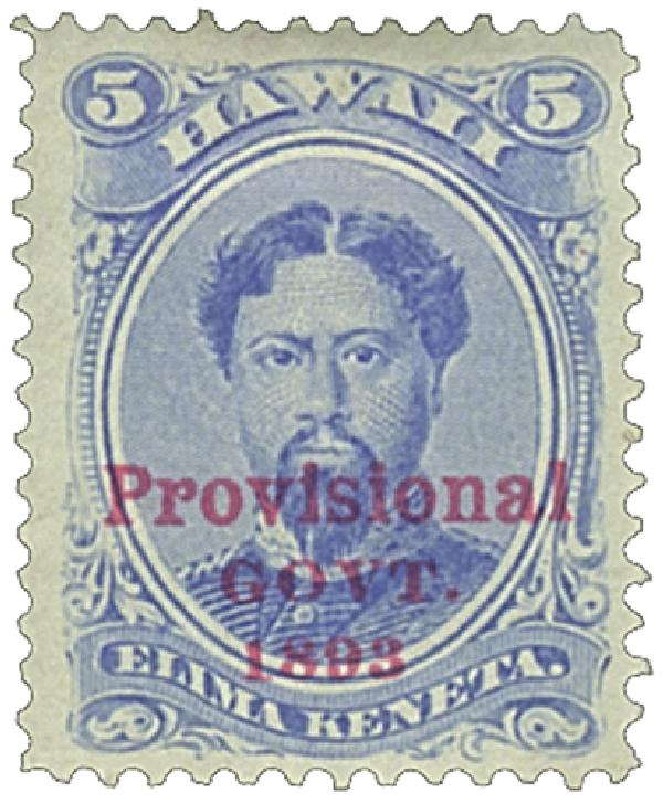 1893 5c Hawaii, ultramarine, red overprint