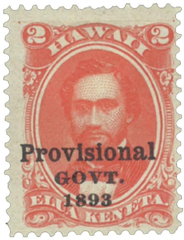 1893 2c Hawaii, rose vermilion, black overprint