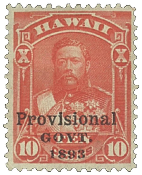 1893 10c Hawaii Provisional Government stamp, vermilion, overprinted in black