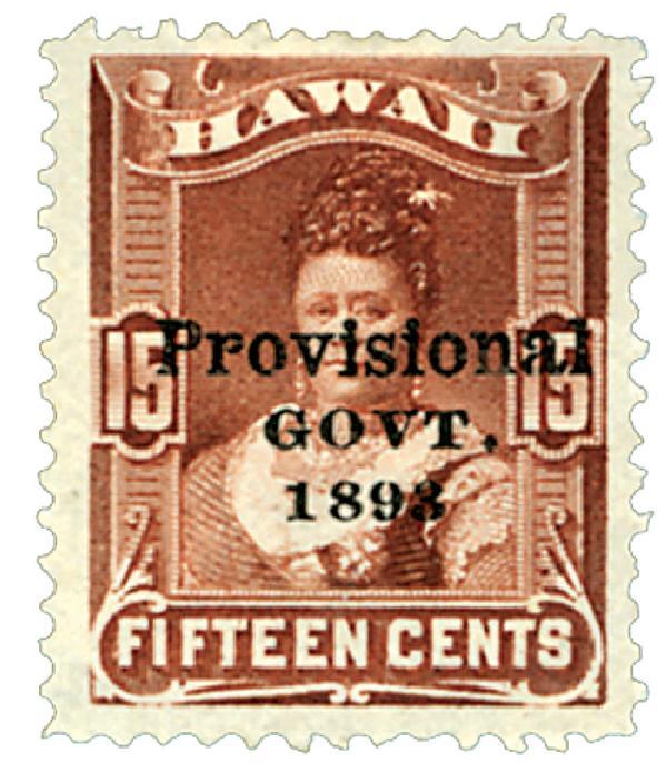 1893 15c Hawaii, red brown, black overprint
