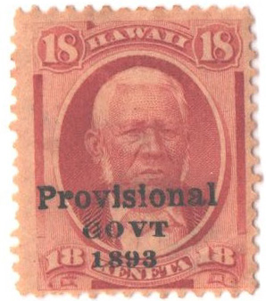 1893 18c Hawaii, dull rose, no period after GOVT
