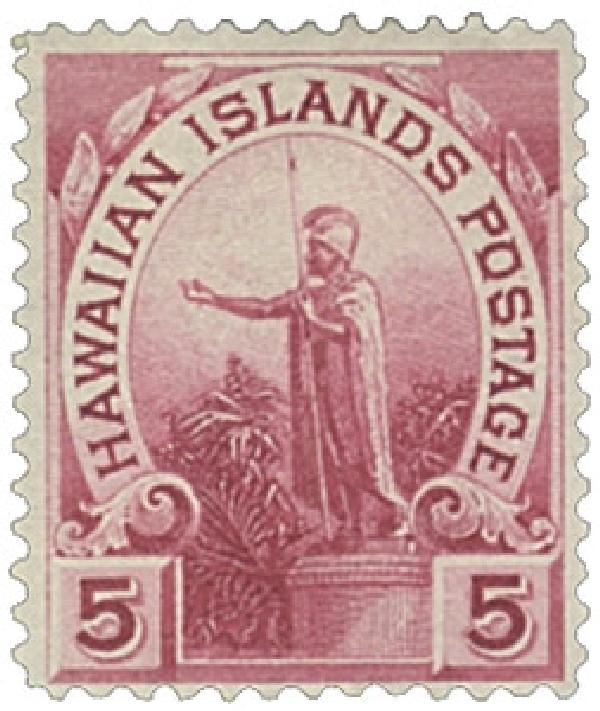 1894 5c Hawaii, rose lake, Kamehameha