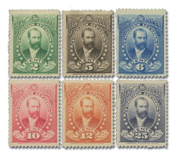 1896 Hawaii Officials, Complete Set of 6 stamps