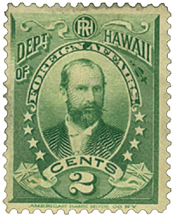 1896 2c Hawaii Official Stamp, green, engraved, unwatermarked,  perf 12