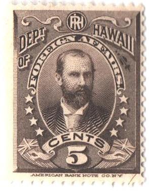 1896 5c Hawaii Official Stamp, black brown, engraved, unwatermarked, perf 12