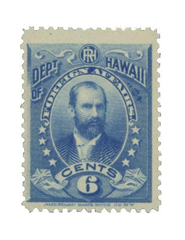 1896 6c Hawaii Official Stamp, deep ulightramarine, engraved, unwatermarked, perf 12