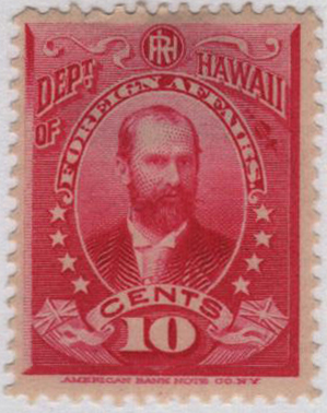 1896 10c Hawaii Official Stamp, bright rose, engraved, unwatermarked, perf 12