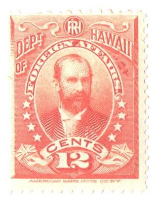 1896 12c Hawaii Official Stamp, orange, engraved, unwatermarked,  perf 12