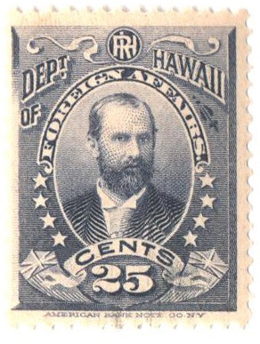 1896 25c Hawaii Official Stamp, gray violet, engraved, unwatermarked, perf 12