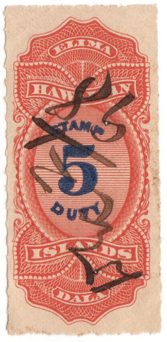 1877 $5 Hawaii Revenue Stamp, vermilion & violet blue, denomination typo.