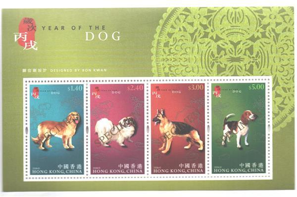 2006 Hong Kong