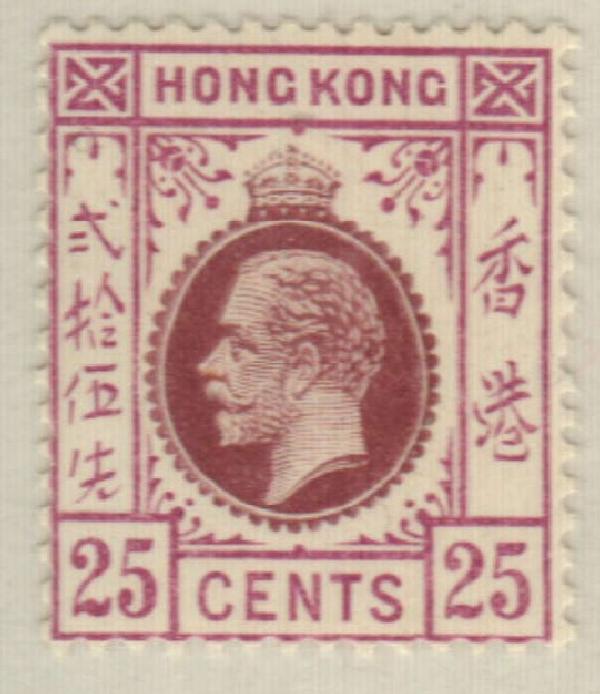 1919 Hong Kong