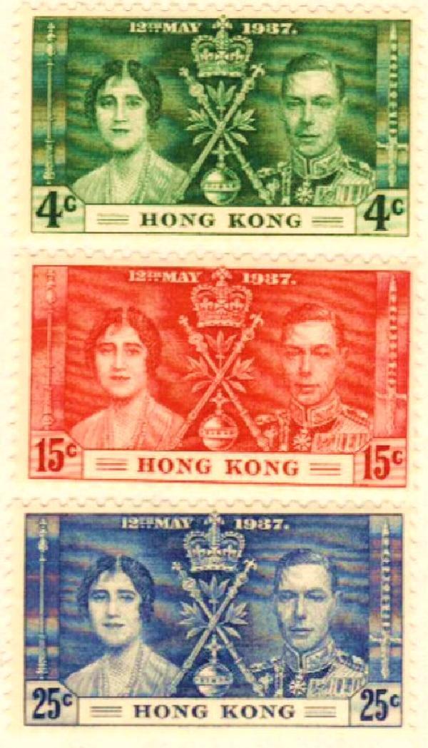 1937 Hong Kong