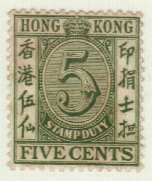 1938 Hong Kong