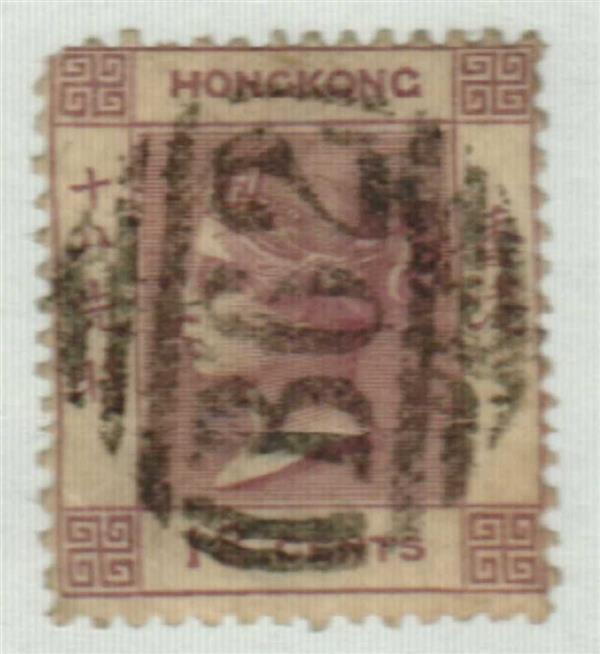 1866 Hong Kong