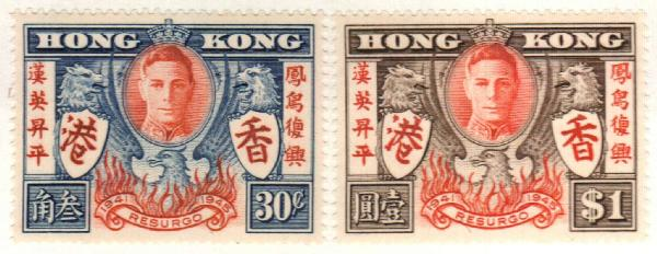 1946 Hong Kong