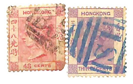 1863-71 Hong Kong