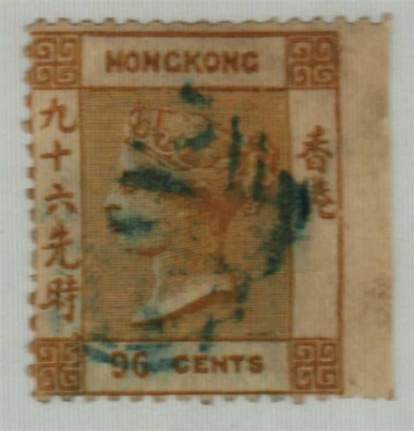 1865 Hong Kong