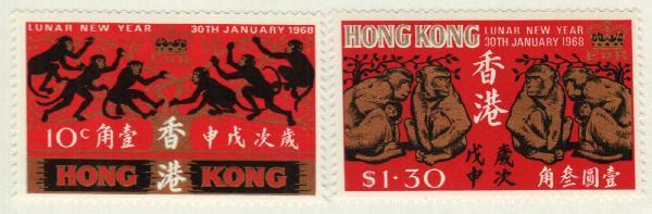 1968 Hong Kong
