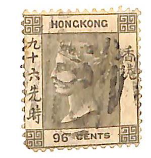 1863-80 Hong Kong