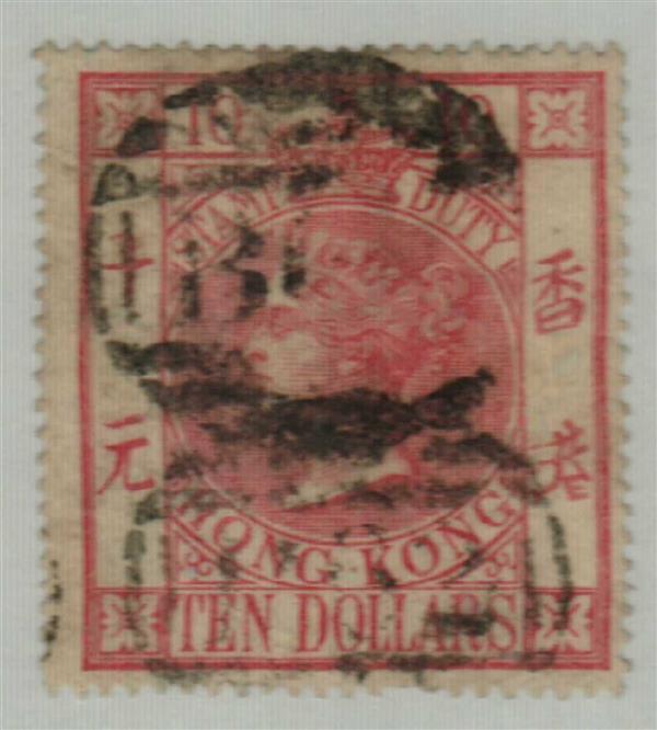 1874 Hong Kong