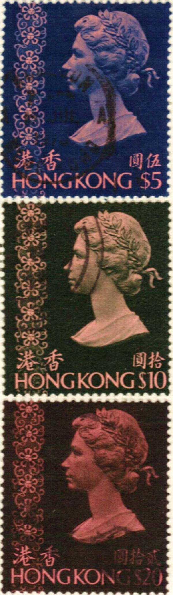 1973 Hong Kong