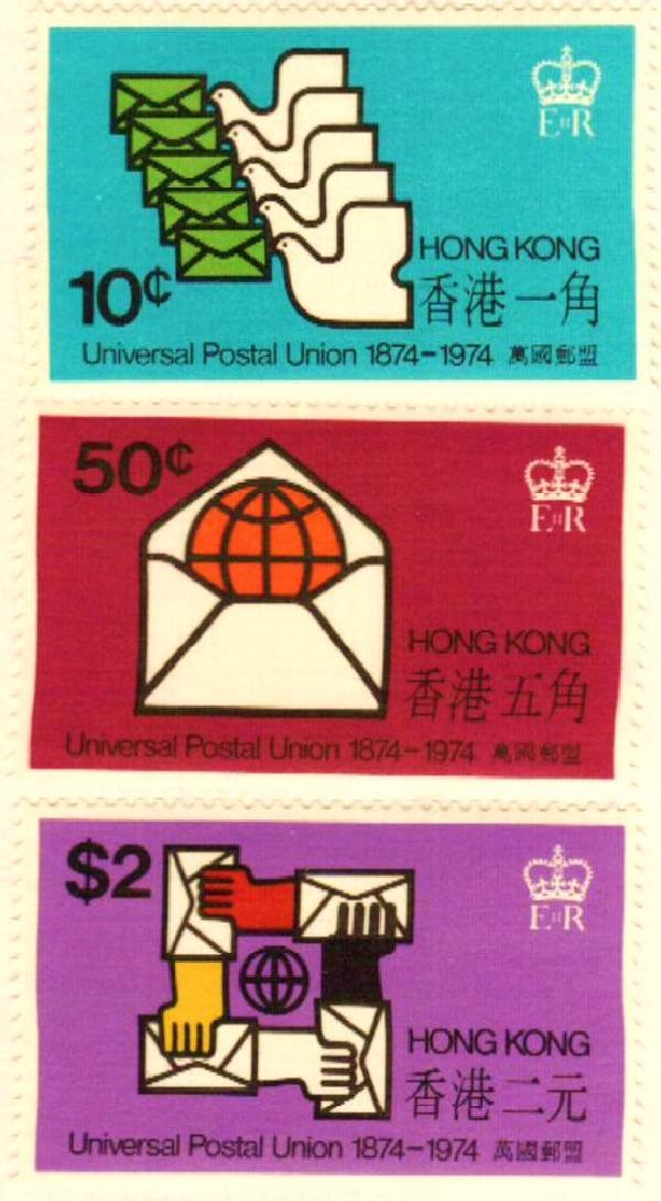 1974 Hong Kong