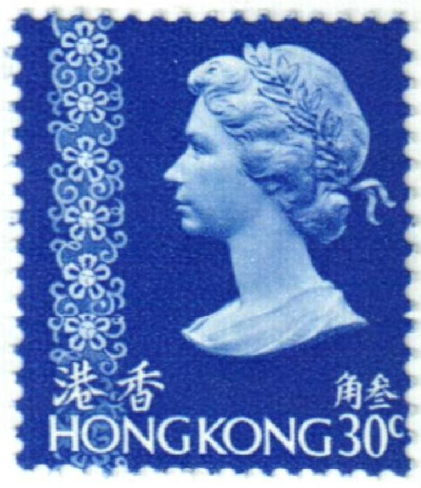 1976 Hong Kong