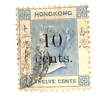 1879 Hong Kong