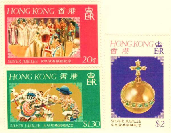 1977 Hong Kong