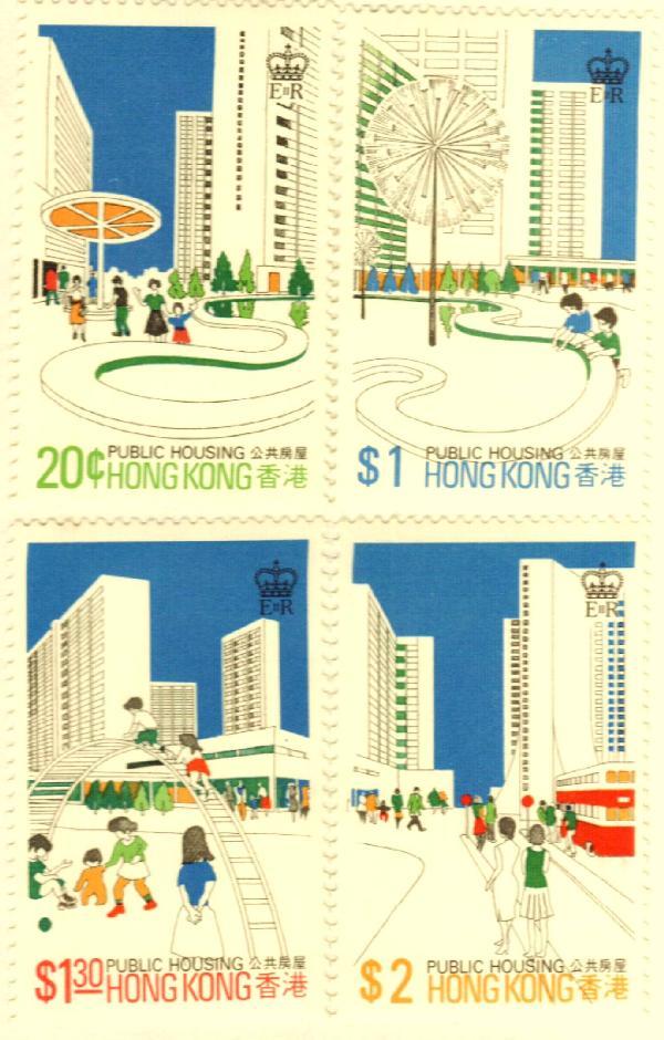 1981 Hong Kong