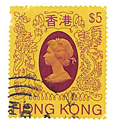 1982 Hong Kong