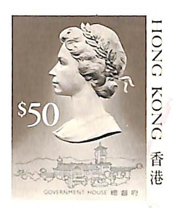 1988 Hong Kong