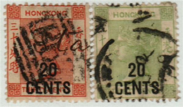 1885-91 Hong Kong