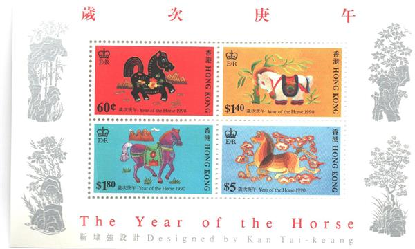 1989 Hong Kong