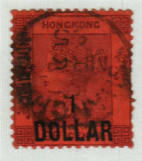 1891 Hong Kong
