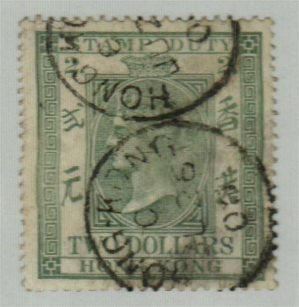 1890 Hong Kong