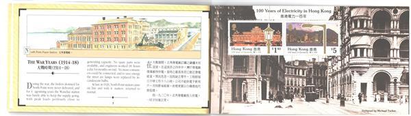 1990 Hong Kong