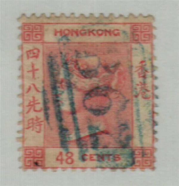 1862 Hong Kong
