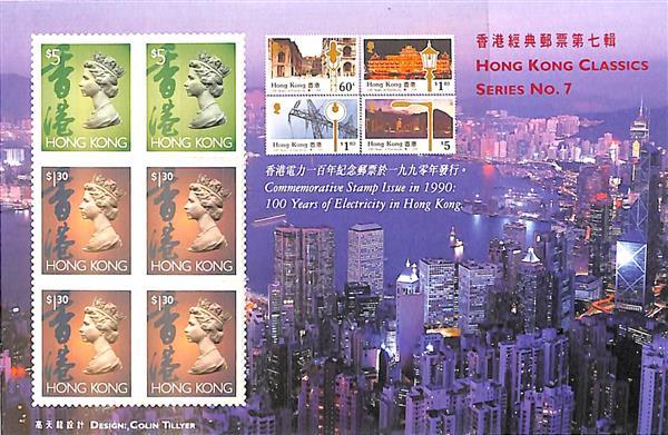 1992 Hong Kong
