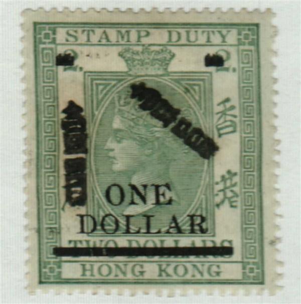 1897 Hong Kong