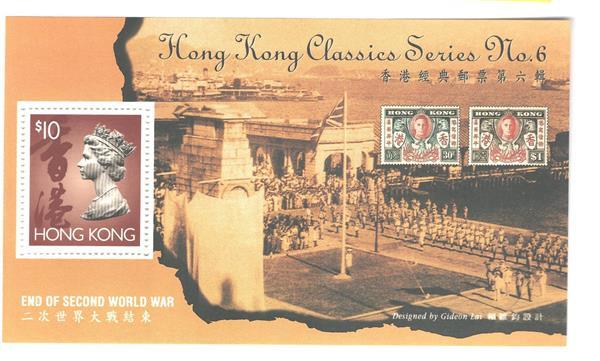 1995 Hong Kong